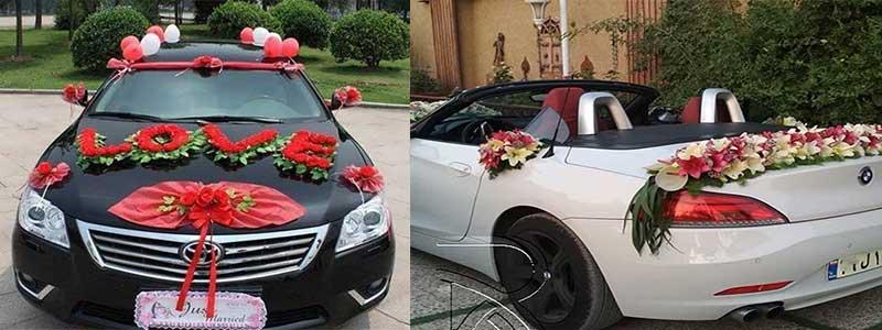 تزیین ماشین عروس در کرج