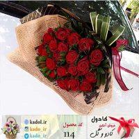 دسته گل رز های بهشتی