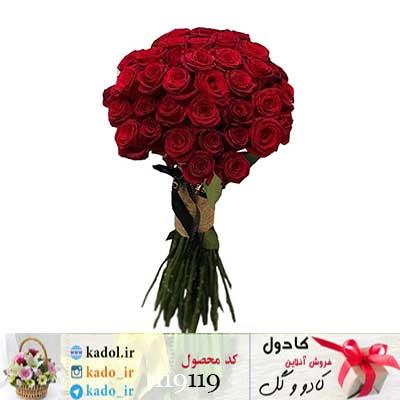 دسته گل رز عاشقانه