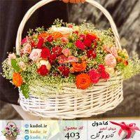 سبد گل فانتزی نیوشا