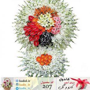 تاج گل فریما
