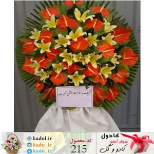 تاج گل تبریک رایا